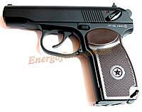 Пистолет пнематичний KWC DHN (ПM) Макаров 4.5 мм металл