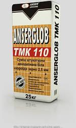 Короед ANSERGLOB ТМК-110 белый, 25кг (2,5мм)