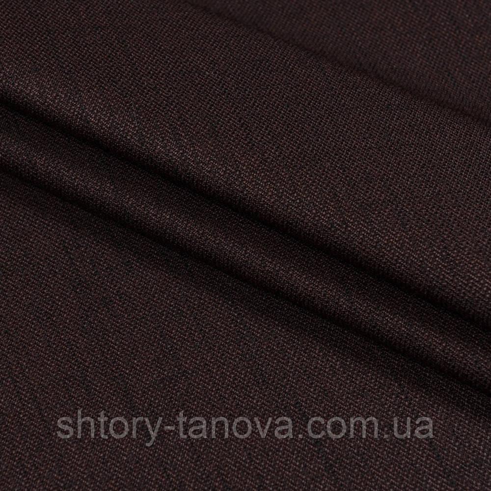 Декоративная ткань ЗАУРА двухстор./ т.коричневый