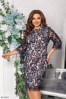 Нарядное женственное платье с вышивкой на сетке с напылением р: 48-50, 52-54, 56-58, 60-62 арт 1035