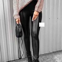Лосины женские кожаные