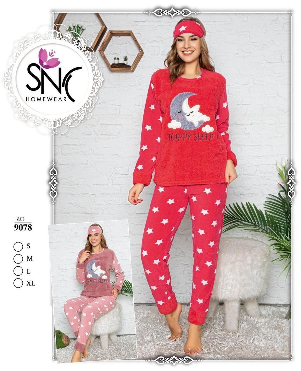 Женская  теплая пижама с повязкой Night sky