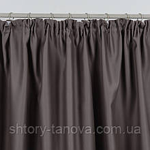 Шторы блекаут однотонный БЛЕКАУТ / Какао 150/270 см, Готовые шторы Блекаут для спальни, зала, кабинета 1шт