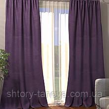 Штора блекаут меланж/фиолетовий 150/270 см, Декорация окон, Готовая штора блэкаут меланж 1 шт