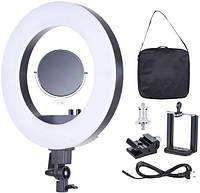 Кольцевая LED лампа 44 см + двустороннее зеркало 20 см 220V PROFESSIONAL