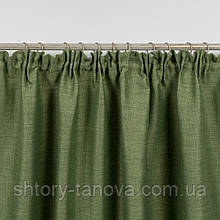 Декоративная штора блекаут рогожка/зеленый 150/270 см, Готовая штора блэкаут для спальни, зала, кабинета 1шт
