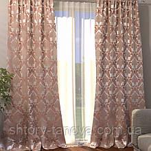 Декоративная штора жаккард вензель/св.беж-розовый 150/270 см, готовые пудровые шторы в спальню 1 шт