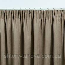 Штора микровелюр беж 200/270 см, готовые шторы для спальни, Декорация окон шторами 1 шт