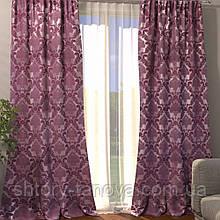 Декоративная штора жаккард вензель т.фрез 150/270 см, готовые шторы в зал, спальню высота 270 1 шт