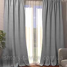Декоративная штора жаккард ромб серый 150/270 см, готовые шторы серые высота 270 см 1 шт