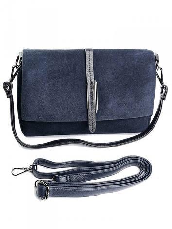 Женская сумка кожа-замша через плечо Case 79390 синяя, фото 2