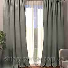 Декоративная штора меланж рогожка беж 200/270 см, однотонный готовые шторы в гостиную, зал, спальню 1 шт
