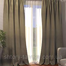 Декоративная штора меланж рогожка золото 200/270 см, готовые шторы для потолочного карниза 1 шт