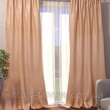 Штора тиснение вязь св.коралл 150/270 см, Дизайн окна шторы, готовые шторы для спальни 1 шт