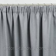 Штора жаккард РОМБ серый 200/270 см, готовые шторы серые, Декорация окон шторами 1 шт