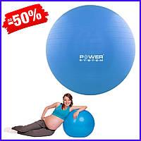Гимнастический мяч фитбол Power System PS-4012 Blue 65 cm для фитнеса, пилатеса, беременных и грудничков