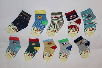Детские носки с тормозами с ярким принтом Машинки Размер 4 года