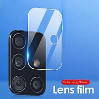 Защитное стекло на камеру для Samsung Galaxy M31s, фото 1