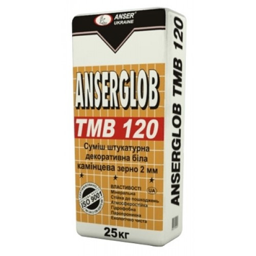 Смесь штукатурная «камешковая» Anserglob ТМВ-120 белая
