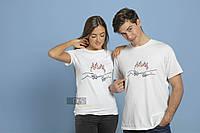 """Парные футболки для влюбленных, для пары с принтом """"огненная связь"""""""