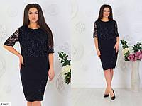 Нарядное прямое платье из креп-дайвинга с пайетками Размер: 50, 52, 54, 56 арт м528