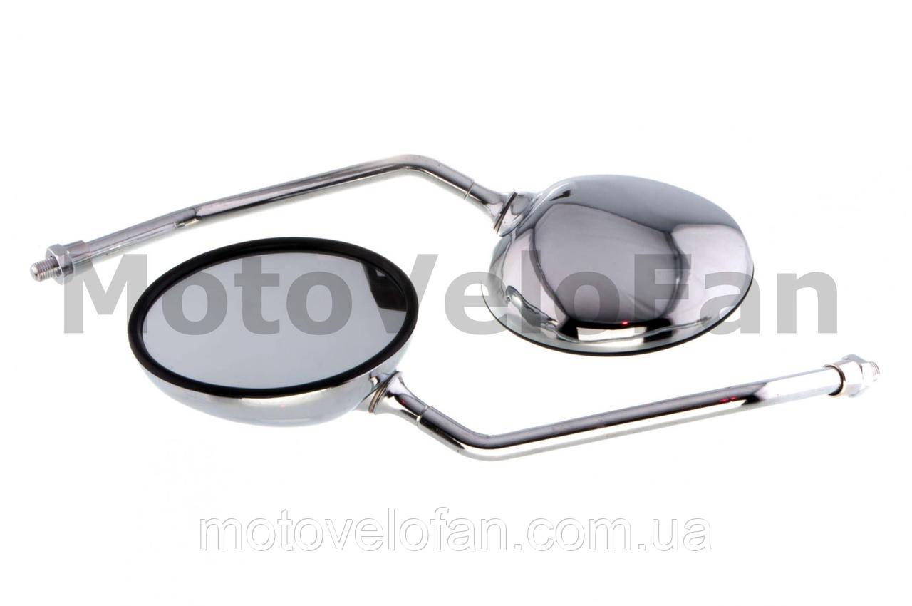 Зеркала мото   (круглые)   (хром, 10mm)   ИЖ, МТ, ДНЕПР, УРАЛ, К-750   JING
