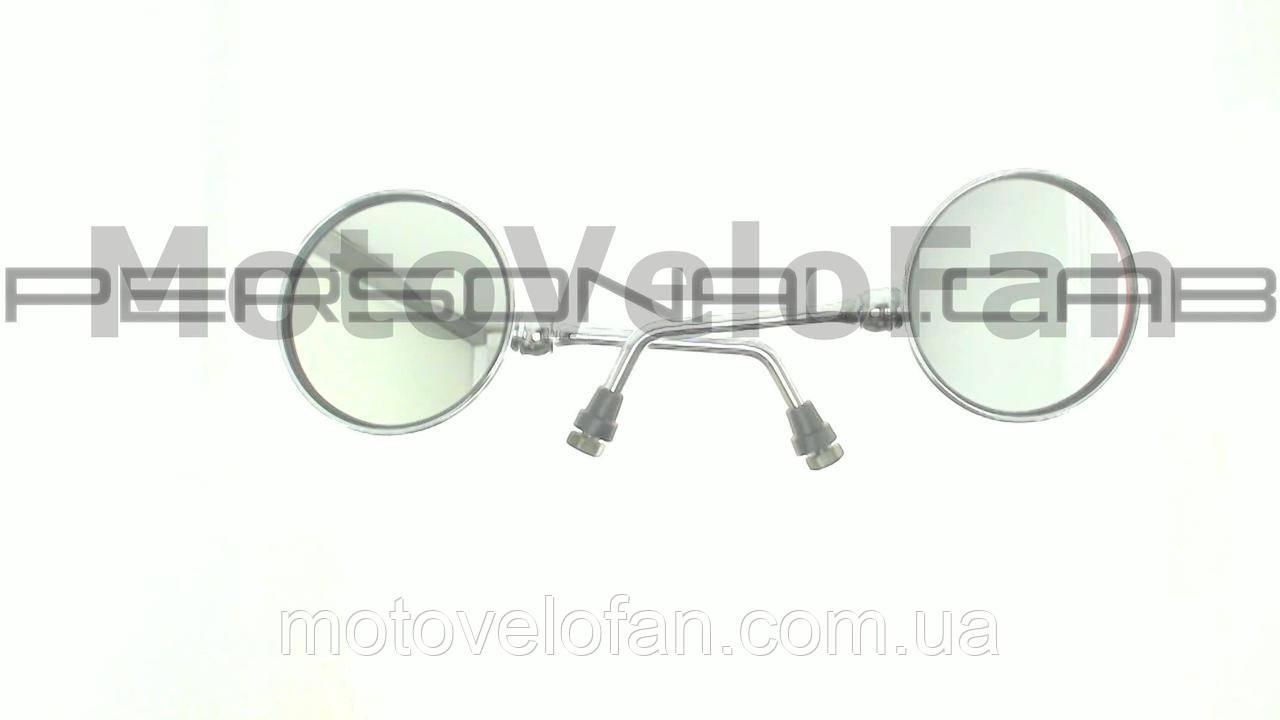 Зеркала мото круглые   ЯВА 350, 360, 634, 638   (хром)   (FDF)   EVO