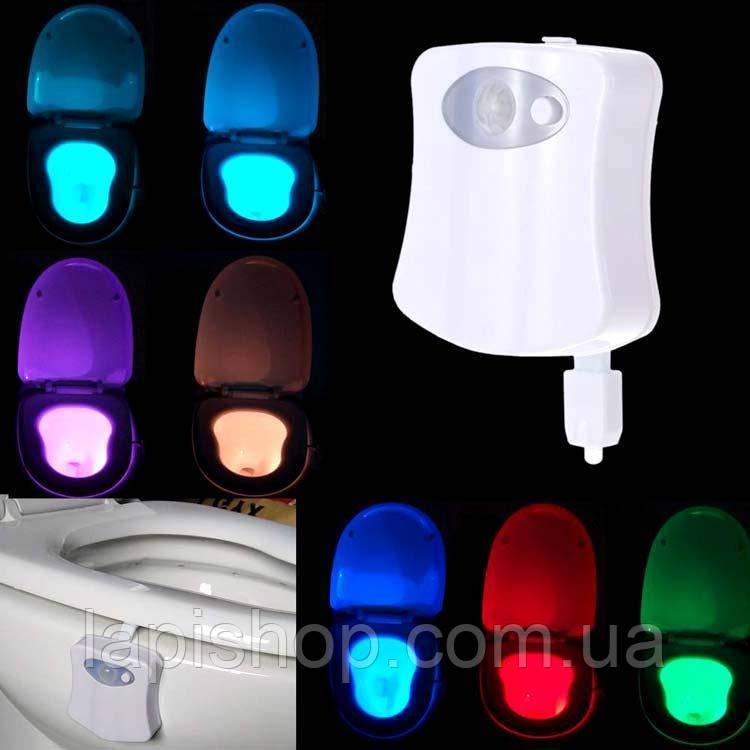 Подсветка для унитаза LED  светильник ночник с датчиком движения 7 цветов