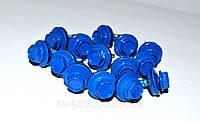 Кровельный цветной саморез 4,8х19-5005 (синий)