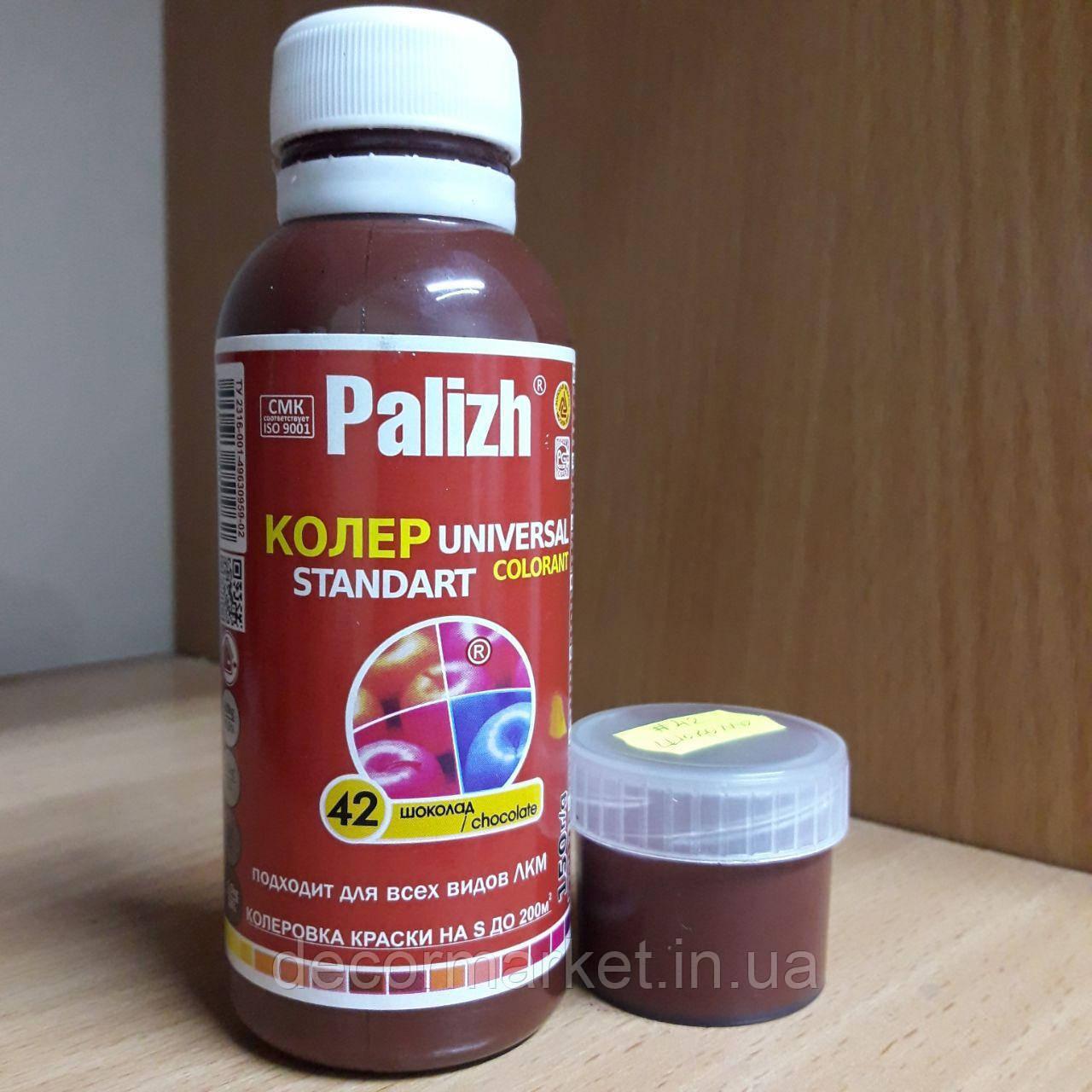 Колер PALIGH шоколад 140мл