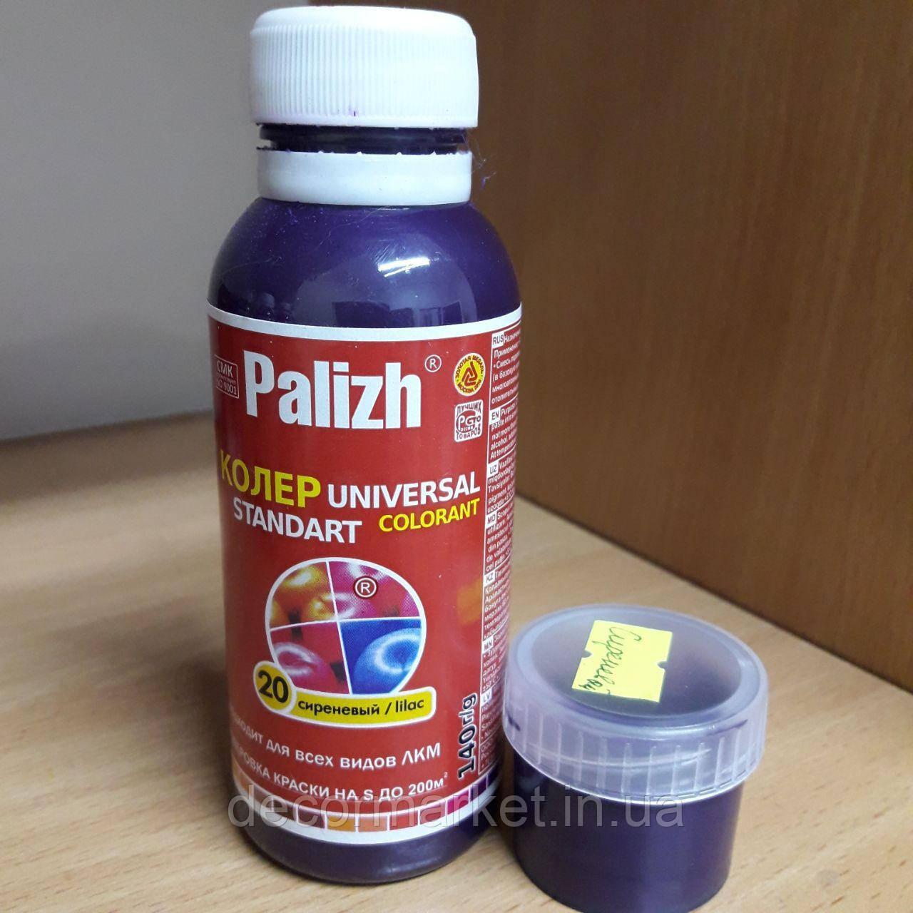 Колер PALIGH сиреневый 140мл