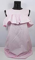 Платье с карманами Турция размер 44-46