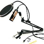Студийный микрофон UKC Music m900 Подключение usb
