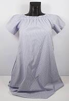 Платье с карманами Турция размер 40-44