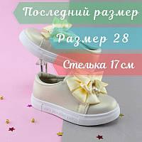 Золотые слипоны на девочку детские туфли р.28, фото 1