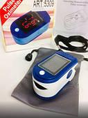 Пульсометр электронный Пульсоксиметр Blue