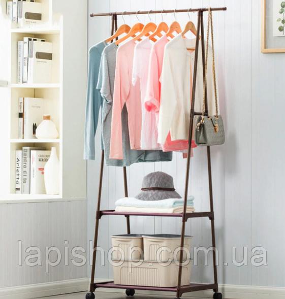 Передвижная вешалка для одежды многофункциональная треугольная вешалка