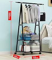 Передвижная вешалка для одежды многофункциональная треугольная вешалка, фото 2