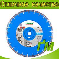 Диски алмазні для бензорізів швонарізчиків Meteor 1A1RSS/C3-W 500x3,8/2,8x12x25,4-36 F4