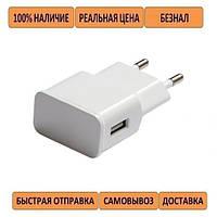 Зарядний пристрій Grand-X USB 5V 2,1A White + cable USB -> micro USB, Cu (CH-03UMW)