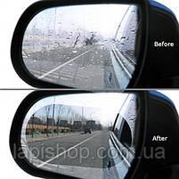 Пленка Anti-fog film анти-дождь для зеркал авто  100*145 мм, фото 3
