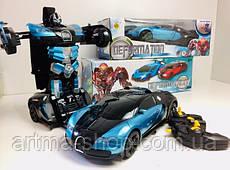 Машинка-трансформер Autobots Bugatti Veyron Синяя на радиоуправлении 1:12