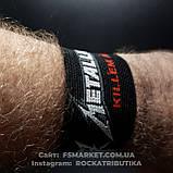 Напульсник резиновый на руку с накатом METALLICA, фото 2