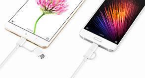 Кабель USB Xiaomi Mi 2-in-1 USB Cable (Micro USB to Type C) 100 см (SJV4082TY), фото 2