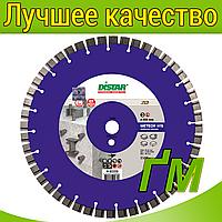 Диски алмазні для бензорізів швонарізчиків Meteor H-15 1A1RSS/C3-W 450x3,8/2,8x15x25,4-64 F4