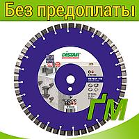 Диски алмазні для бензорізів швонарізчиків Meteor H-15 1A1RSS/C3-W 500x3,8/2,8x15x25,4-72 F4
