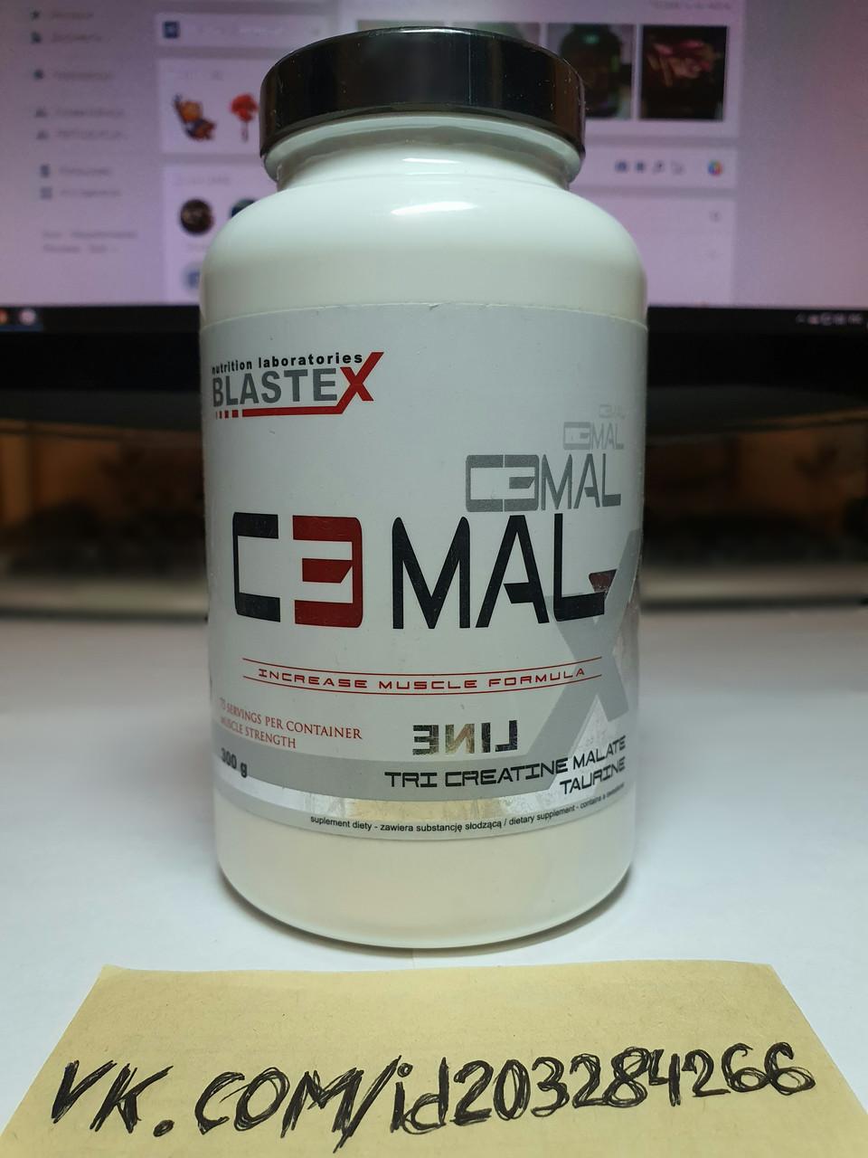Креатин малат Blastex Xline C3Mal 300g