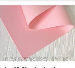 Фоамиран 1мм розовая пудра 70х60см