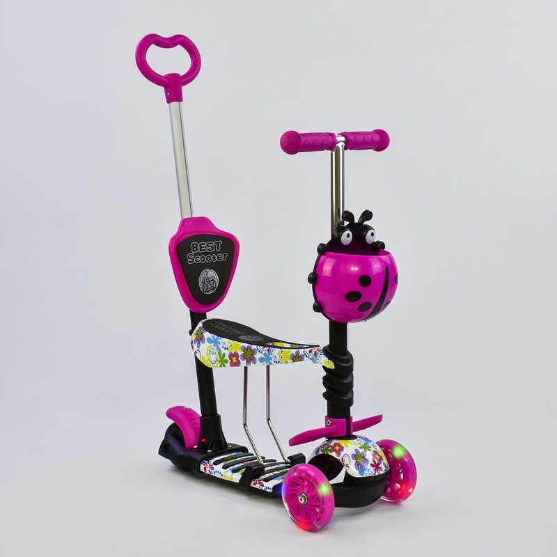 """Дитячий самокат - трансформер 5в1 з підсвічуванням Best Scooter """"Сонечко"""" 62310 рожевий"""