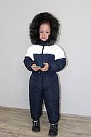 Дитячий зимовий комбінезон №180 (р. 80-110) т. синій